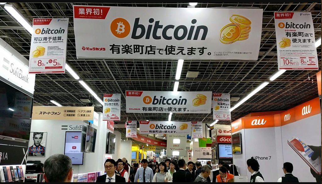 Media Frenzy in Japan as Bic Camera Starts Accepting Bitcoin