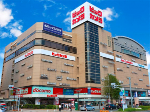 Japan's Bitpoint to Add Bitcoin Payments to 100,000+ Stores